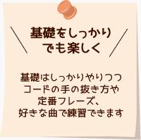 lesson_point1