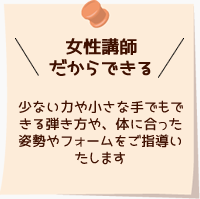 lesson_point2